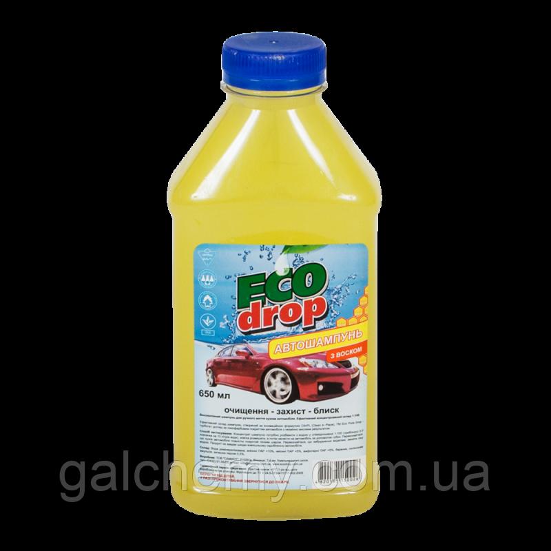 EcoDrop Шампунь з воском Car Shampoo 0,65 ml