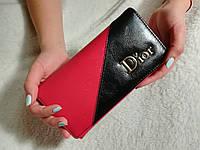 Кошелек женский Dior черно-красный на кнопке