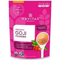 Navitas Organics, Organic, порошок ягод годжи, 8 унц. (227 г), NAV-00063