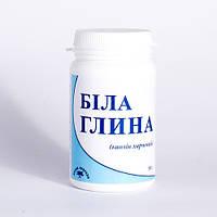 Белая глина КАОЛИН капс. №90