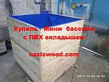Квадратная купель 125х125х125см Мини бассейн с вкладышем из ПВХ лайнера для бассейнов, фото 9