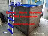 Квадратная купель 125х125х125см Мини бассейн с вкладышем из ПВХ лайнера для бассейнов, фото 5