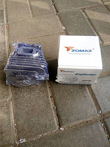 Поршневая Ø46 для бензопил ZOMAX 5801