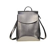 Рюкзак женский кожаный с клапаном (серебристый)