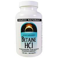 Source Naturals, Бетаина гидрохлорид, 650 мг, 180 таблеток, SNS-01362
