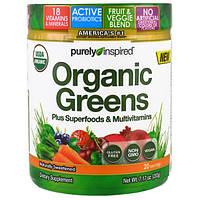 Purely Inspired, Органическая зелень, натуральный вкус, 203 г (7,17 унций), PLY-70883