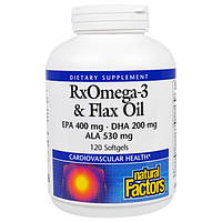 Natural Factors, RxOmega-3 и льняное масло, 120 Softgels, NFS-03579