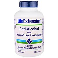 Life Extension, Антиалкогольный и Кровозащитный Комплекс, 60 капсул, LEX-21406