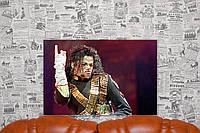 Майкл Джексон. Michael Jackson. 40х60 см. Картина на холсте.
