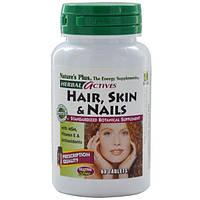 Nature's Plus, Растительная активность, волосы, кожа и ногти, 60 таблеток, NAP-07476