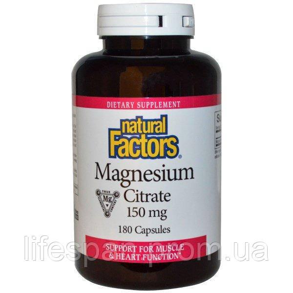 Natural Factors, Магния цитрат, 150 мг, 180 капсул, NFS-01653 - lifespan в Киеве
