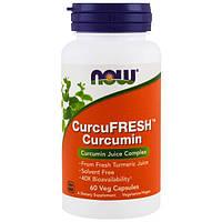 Now Foods, Куркумин CurcuFresh, 60 вегетарианских капсул, NOW-04937