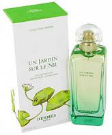 Hermes Un Jardin sur le Nil edt lady 30ml. Туалетная вода Оригинал