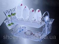 Сушилка для посуды хром 2-х уровневая 55х39х25см