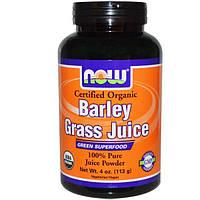Now Foods, Certified Organic Barley Grass Juice, 4 oz (113 g), NOW-02659