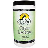 Mt. Capra, Капра лактоза, 1 фунт (453 г), MTC-81000