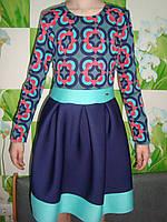 Нарядное платье размер 146-164 см