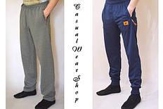 Штани спортивні чоловічі \ Розмір S-3XL \
