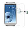 Захисне скло Samsung Galaxy S4 i9500