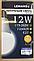 Лампа LED груша A60 12W E27 4000K LM278, фото 3