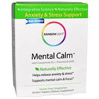 Rainbow Light, Спокойствие ума, 30 мини-таблеток, RLT-20222