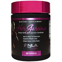 NLA for Her, Гарциния для нее, 60 капсул, NLS-64825