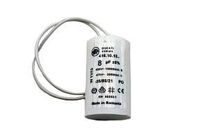 Конденсатор 8 мкФ (119RIR291)