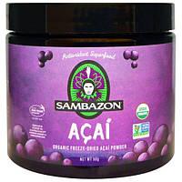 Sambazon, Натуральный сублимированный порошок из ягод асаи, 90 г, SAM-00022