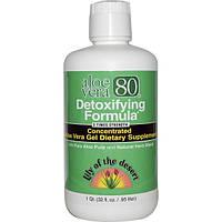 Lily of the Desert, Алое вера 80, препарат для детоксикации, 32 жидкие унции (0,95 л), LTD-03750