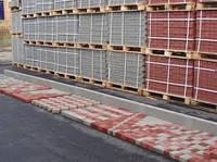 Производство тротуарной плитки и элементов ландшафтного дизайна
