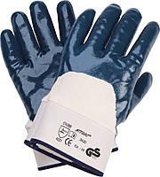 Перчатки МБС жесткий манжен