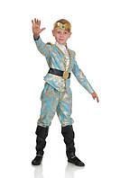 Карнавальный костюм Эльфийского принца