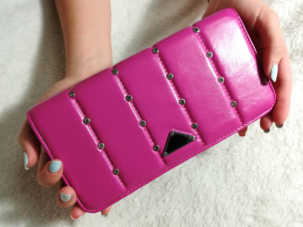 Женский Вместительный кошелек, розовый со стразами на молнии