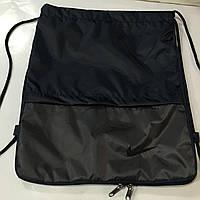 Рюкзак-мешок спортивный для обуви Nike