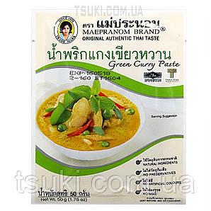 Карри паста зелёная Maepranom Таиланд 50гр.