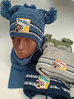 Шапка детская вязанная с шарфом