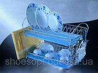 Сушилка для посуды хром 2-х уровневая 48х27х39см