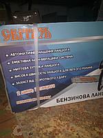 Бензопила цепная Свитязь БП-5200/2 2 шины , 2 цепи