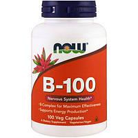 Now Foods, B-100, 100 веганских капсул, NOW-00436