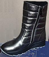 Женские дутыши на толстой подошве, женская зимняя обувь от производителя модель ТЛ013УГ
