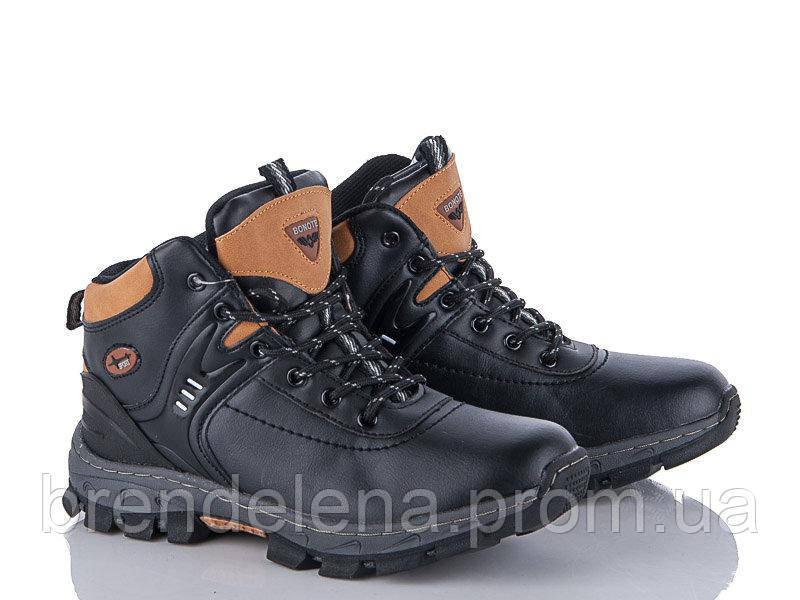 Стильні черевики-зимові кросівки для підлітка р 41