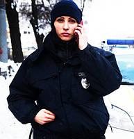 Зимние костюмы, куртки, бушлаты, полиции, охраны