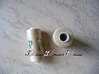 Нитки швейные №044 кофе с молоком 100% полиэстер 400 ярдов