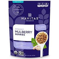 Navitas Organics, Органический продукт, ягоды шелковицы, 8 унций (227 г), NAV-00088