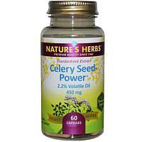 Nature's Herbs, Семена сельдерея, 450 мг, 60 капсул, NHB-68616