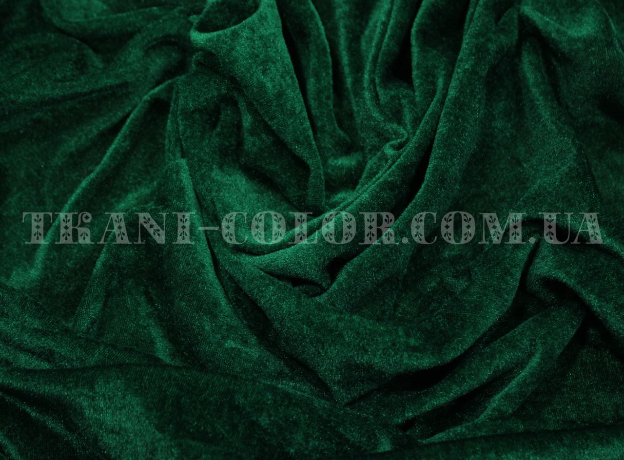 Велюр стрейчевый темно-зеленый