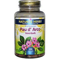 Nature's Herbs, Кора муравьиного дерева, внутренняя кора, 100 капсул, NHB-54743
