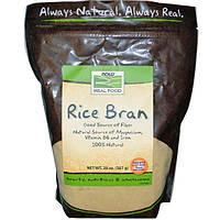 Now Foods, Real Food, рисовые отруби, 20 унций (567 г), NOW-05996