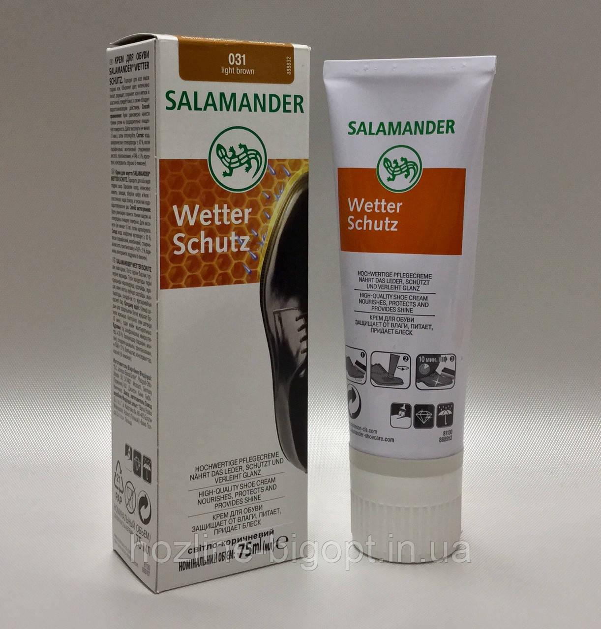 SALAMANDER крем для взуття 75мл СВІТЛО-КОРИЧНЕВИЙ 0113/031