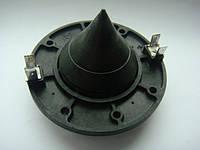 Мембрана для пищалок Electro Voice Ev ND2-8, N/DYM4-8 DH2A DH2T, фото 1